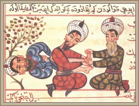 el mundo arabe en la edad media